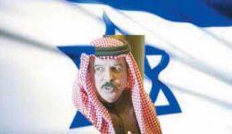 البحرين تتكلم العبرية ! .... د. عادل محمد عايش الأسطل