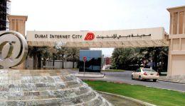 دراسة: شركات تزويد الإنترنت في الإمارات تستبيح خصوصية مشتركيها