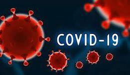 اليابان تطور أسرع تقنية في العالم لاكتشاف فيروس كورونا
