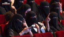 """على طريق """"عَلمَنَة السعودية"""".. المملكة على بعد خطوات من افتتاح دور للسينما وانقسام مواقف السعوديين"""