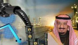 موقع أمريكي يكشف عن التاريخ المتوقع لإفلاس السعودية
