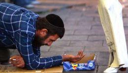 20% من الإسرائيليين يعيشون تحت خط الفقر