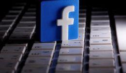 فيسبوك تعلن عن 3 قرارات عاجلة قبل تنصيب بايدن