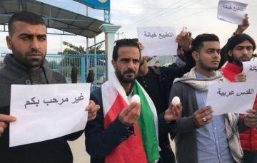 التربية والتعليم الفلسطينية:لن نستقبل الوفد البحريني في مدارسنا وحالة من السخط في غزة على التطبيع البحريني