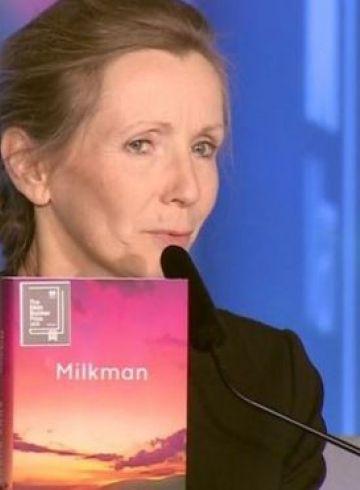 البريطانية آنا بيرنز تفوز بجائزة مان بوكر المرموقة عن روايتها 'بائع الحليب'