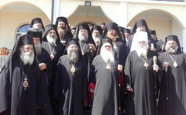 'حاص' :بيان صادر عن سيادة المطران رومانوس رضوان