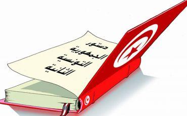 لماذا تم تجميد البرلمان التونسي لمدّة شهر فقط؟.. الفصل 80 من دستور البلاد يجيب