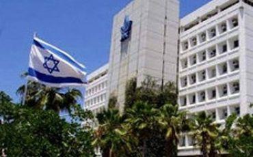 اسرائيل تقرر اصدار شهادة الثانوية العامة باللغة العربية