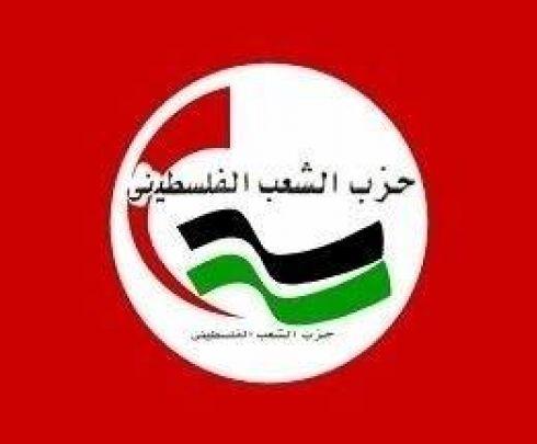 حزب الشعب يدعو لتشكيل لجنة تحقيق مستقلة في صفقة لقاحات