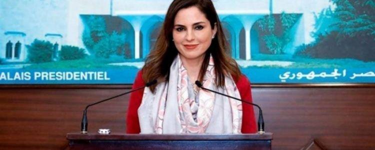 وزيرة الإعلام اللبنانية تستقيل من منصبها وتعتذر من الشعب