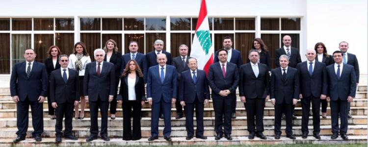 الحكومة اللبنانية تعقد اجتماعها الأول وتنشر صورتها التذكارية