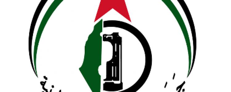 جبهة التحرير الفلسطينية .. على سلطة الاحتلال الإلتزام بقواعد القانون الدولي الإنساني والإفراج الفوري عن الأسرى الفلسطينيين