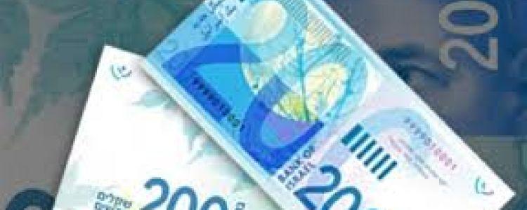صحيفة عبرية تكشف سبب تجميد اسرائيل قرارها بمنع تحويل عملة الشيقل للعملات الصعبة