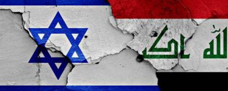 القناة الإسرائيلية