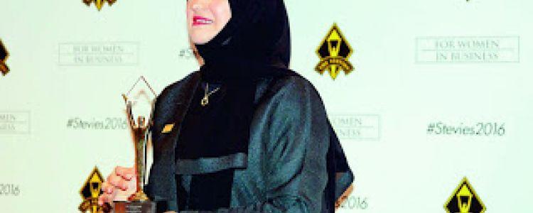 سعوديات يصنعن التغيير في عام 2016 ...عبدالله العلمي