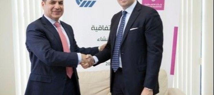 بنك فلسطين يوقع اتفاقية مع شركة بروجاكس انترناشيونال لإدارة مشروع انشاء برج المركز الرئيسي للإدارة العامة للبنك