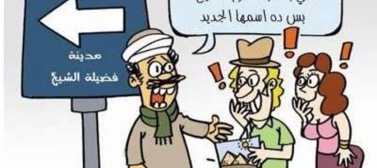 بداية حكم الأخوان المسلمين أول الغيث قطرة