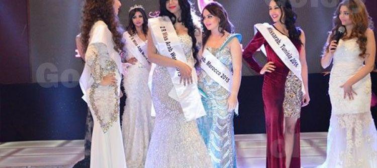 المغربية سلمى كظموط تفوز بلقب 'ملكة جمال العرب'