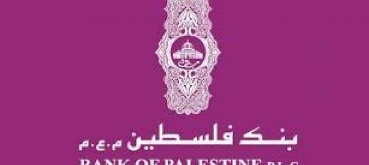 10 ملايين دولار أرباح بنك فلسطين في ثلاثة أشهر