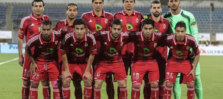 الأهلي المصري يودع أبطال إفريقيا