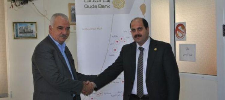 بنك القدس يدعم بلدية سلفيت