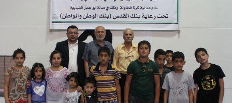 بنك القدس يرعى الأسبوع الرياضي لنادي اسلامي بيت لحم