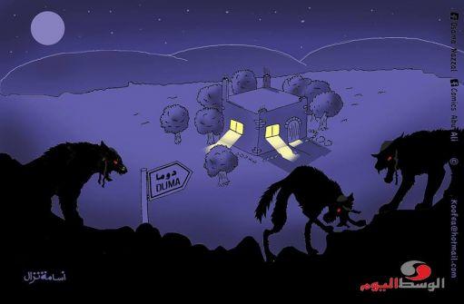كاريكاتير اليوم : المستوطنين ..أسامة نزال