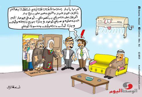 كاريكاتير ارتفاع درجات الحراره...أسامة نزال