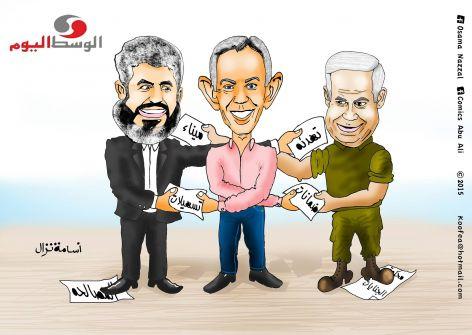 كاريكاتير الوسط اليوم...اسامة نزال