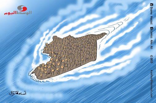 كاريكاتير اليوم..لاجئين سوريا ..أسامة نزال