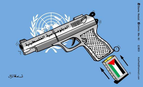 الدبلوماسية الفلسطينية....أسامة نزال