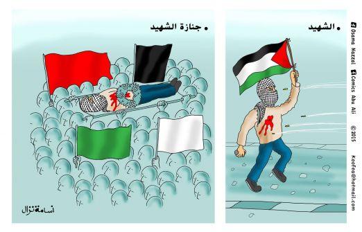 كاريكاتير الشهيد ...أسامة نزال
