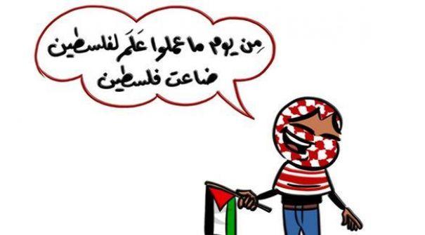 رسام 'حمساوي' يهين علم فلسطين ويثير استياء واسعاً