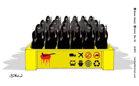 كاريكاتير اليوم'تصدير الارهاب'...اسامه نزال