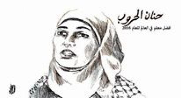 حنان الحروب أفضل معلم في العالم 2016 ...الفنان ناصر الجعفري