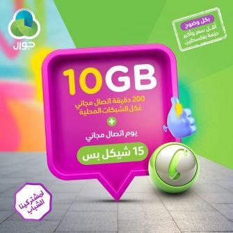 جوال تقدم اقل وافضل سعر حزم 3G  لمشتركيها الشباب *999#
