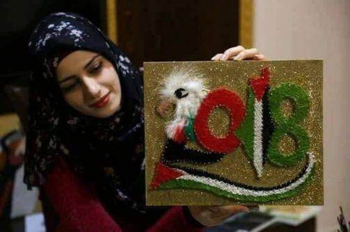 صور .. بالخيوط والمسامير ..الفنانة الفلسطينية سحر وشاح من غزة، ترسم عام 2018 بألوان العلم الفلسطيني