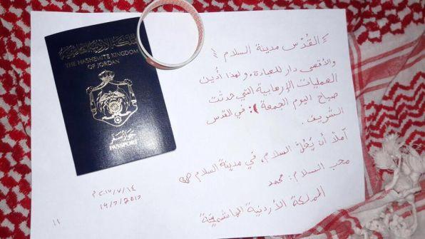 'أفيخاي' نشر رسالة 'لأردنيّ' أدان فيها عمليّة الأقصى فردّ النّشامى: 'فشرت .. شعب واحد مش شعبين'
