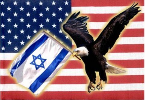 اسلحة اسرائيلية في طريقها الى امريكا