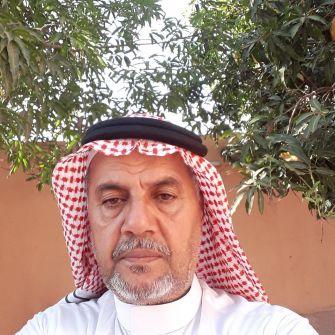 غيداء...ابو خالد