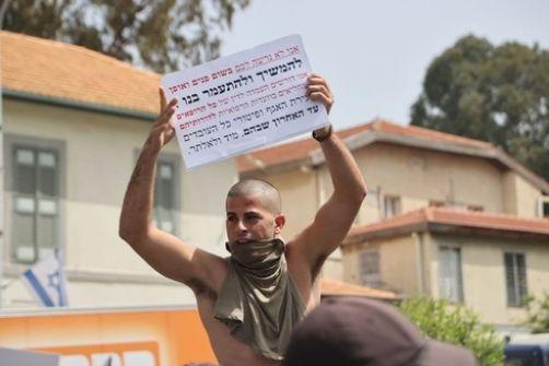 مظاهرات مقعدي الحروب في إسرائيل!