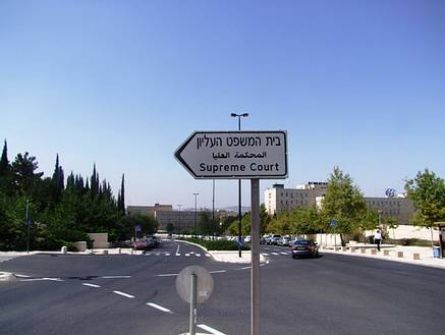 كتب المحامي جواد بولس :متى سيقول الفلسطينيون: لا لمحكمة 'العدل' الإسرائيلية؟