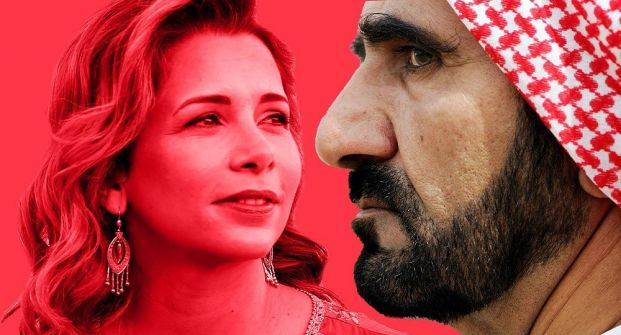 الأميرة هيا تطلب أمرا من محكمة لندن بالحماية وعدم المضايقة من زوجها حاكم دبي