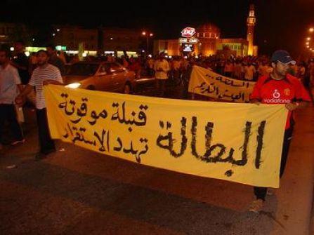 في عيد العمال عمال غزة بلا عيد وعمل  ....د. ماهر تيسير الطباع