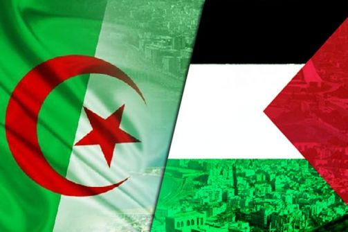 الجزائر: مستعدون لاستضافة حوار الفصائل الفلسطينية
