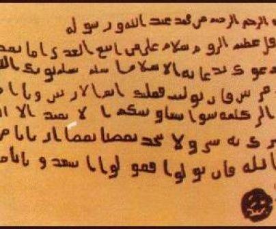الحرية.. رسول و رسالة و قضية.'ج1' ... محمد عزت الشريف