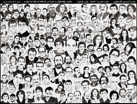 جدارية 'الخابية – جذور فلسطين' فكرة وإنجاز..... زاهد عزت حرش