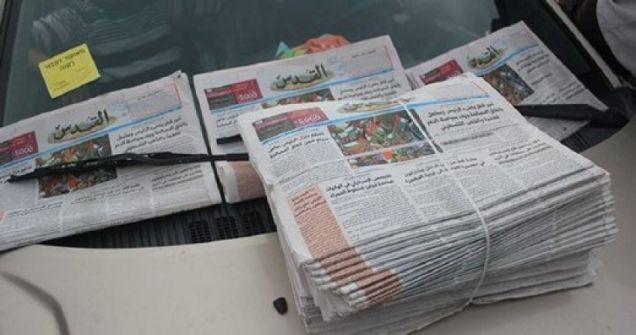 للمرّة الأولى منذ 68 عامًا: صحيفة القدس تحتجب بسبب إضراب موظّفيها