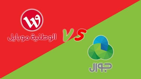 المواطن  بين جوال والوطنية...بقلم :رائد محمد الدبعي