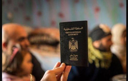 سلطات الاحتلال توافق على الإفراج عن المعدات الخاصة بجواز السفر البيومتري